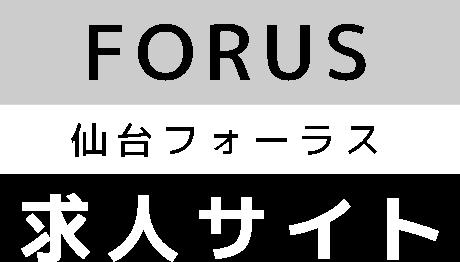 仙台フォーラス